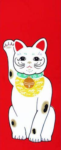 梨園染手拭い・招き猫