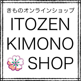 ITOZEN-KIMONO-SHOP