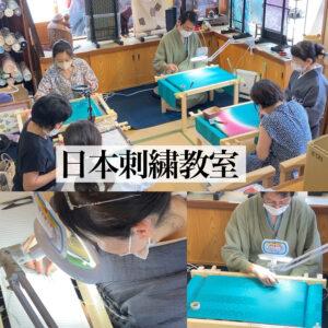 21.7日本刺繍教室1