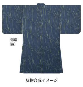 着物図羽織イメージ